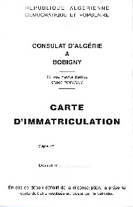 carte d immatriculation consulaire Immatriculation consulaire | Etudier en France